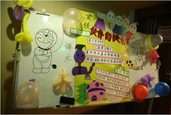 """会议外场展示学生们手工制作的""""家园校""""宣传海报"""